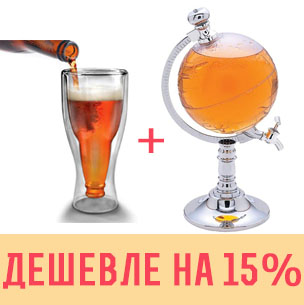 Набор Алкогольный купить